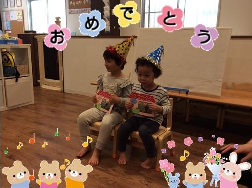 shinkobe20190516_33
